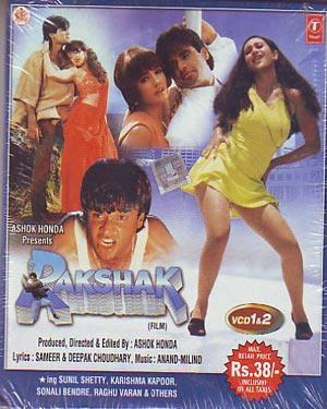 CINE HINDU: Rakshak (1996)