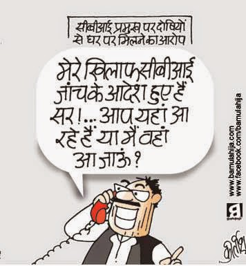 CBI, corruption cartoon, corruption in india, cartoons on politics, indian political cartoon