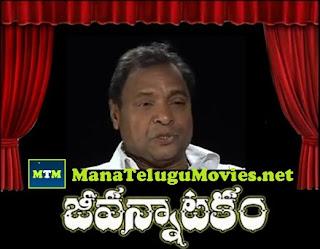 Gundu Hanumantha Rao interview in Jeevannatakam