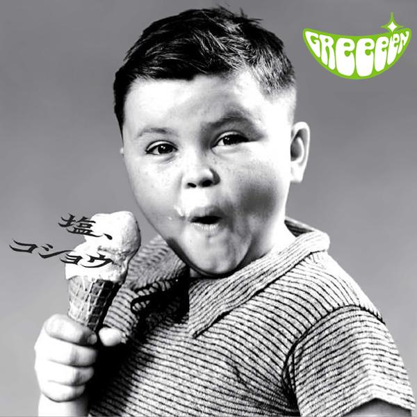 GReeeeNの画像 p1_33