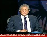 برنامج القاهرة 360 مع أسامه كمال - -  الخميس 23-10-2014