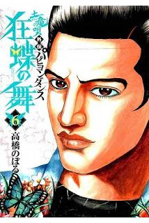 [上田美和] パピヨン 第01-08巻