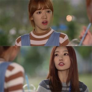 Sinopsis drama korea Investigator Alice episode 3