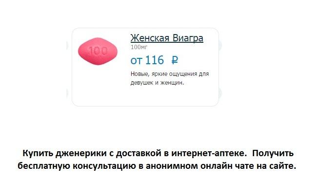 Danabol 100 tab/10 mg (Balkan)