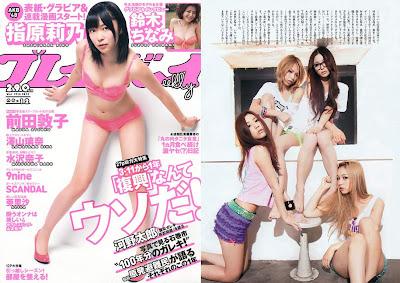 Weekly Playboy Magazine 2012 No.12