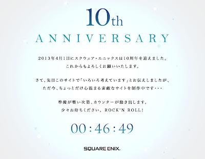 square enix 10th anniversary Square Enix Re Opens 10th Anniversary Teaser Site