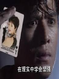Phim Canh Bạc Cuoc Doi Phan 2 | Trung Quoc