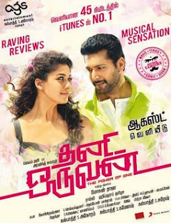 Thani Oruvan (2015) Tamil DVDScr 700MB