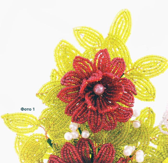 Букет цветов из бисера. Bouquet of beads