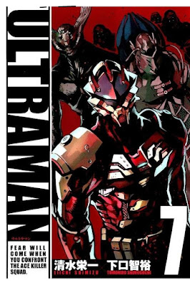 Ultraman 第01-07巻 rar free download updated daily
