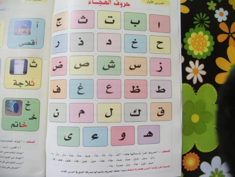 كتاب كلمات تشبه كلمات مكتبة نور