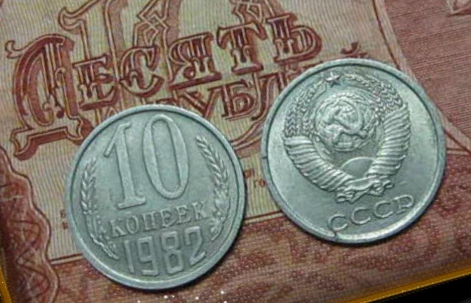 Коллекционер монет видео монета 15 лет независимости армении