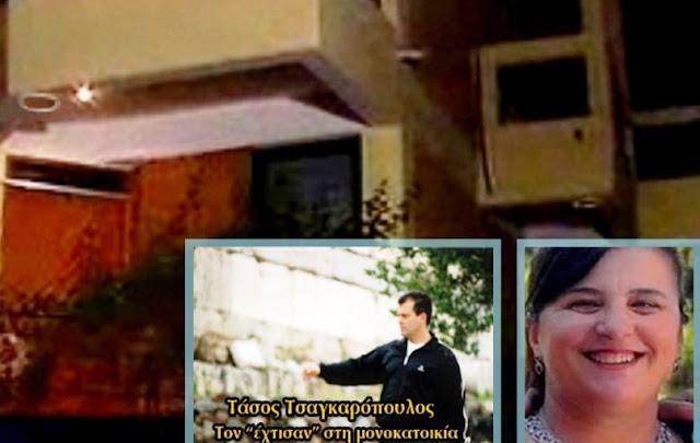 Το φρικτό έγκλημα στη Πάτρα: Τον σκότωσε η Αλβανίδα γυναίκα του και μετά τον τσιμέντωσε! (Βίντεο)