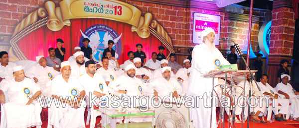 Malhar, Speech, Kanthapuram, Islamic charitable society, Kasaragod, Kerala, Malayalam news, Kasargod Vartha, Kerala News, International News, National News, Gulf News, Health News, Educational News, Business News, Stock news, Gold News