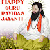 Sant Ravidas Jayanti Latest Greeting Cards Collection | Guru Ravidas Jayanti Pics For Facebook Share