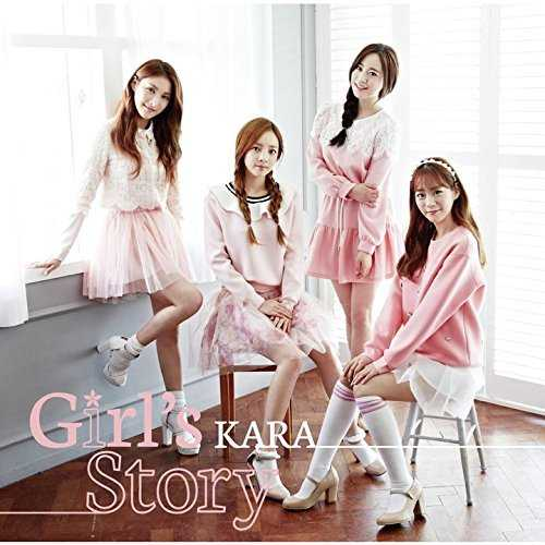 [Album] KARA – Girl's Story (2015.06.17/MP3/RAR)