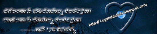 Deep Love Quotes For Her In Telugu : Beautiful Love Poetry In Telugu With Images Legendary Quotes