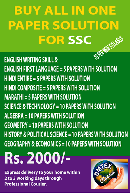 ALL IN ONE PAPER SOLUTION FOR SSC