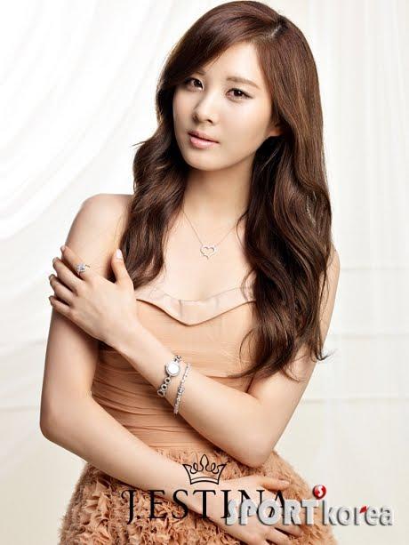 Cantik Seksi Ala Artis Korea : Resep Tubuh Langsing Mempesona ala Seohyun SNSD