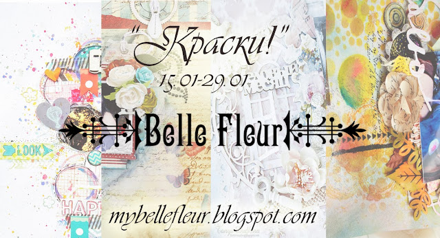 http://mybellefleur.blogspot.com/2014/01/8.html