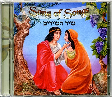 the story of love between christ and the church in the song of songs Song of songs is a mosaic of love poems which has a loosely defined plot the original text does not include indications for each speaker, but most translations include notes naming the bride and.