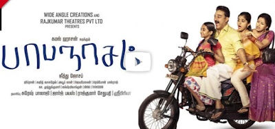 Papanasam (2015) Full Tamil Movie Watch Online And Download Free HD