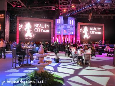 Beauty City Paris 2013 ביוטי סיטי