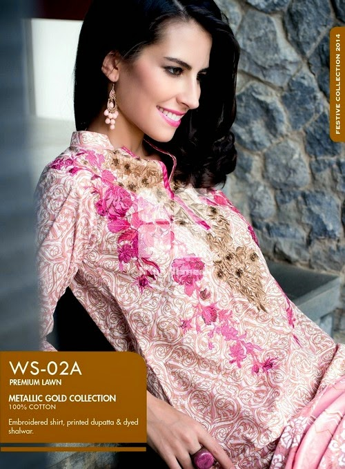 Gul Ahmed Embroidered Collection for Eid