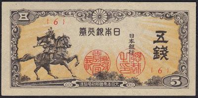 Giappone 5 Sen 1944 P# 52