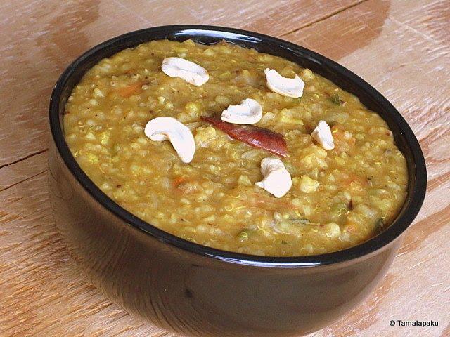 Mixed Lentil Khichdi