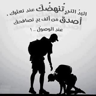 في حوار مع نفســــــي 58587_10151329619553