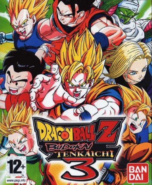 Dragon ball z budokai tenkaichi 3 pc - Image dragon ball z gratuit ...