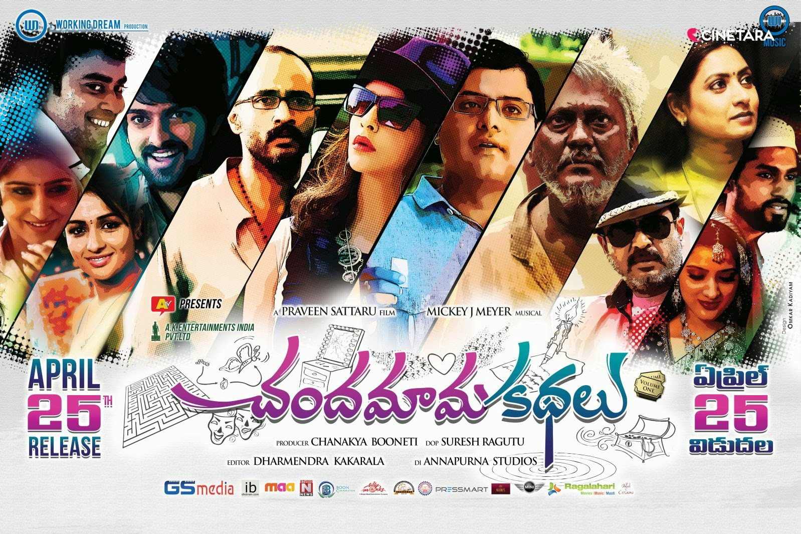 AndhraWishesh Movie Reviews
