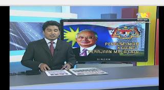 Senarai Rasmi Menteri dan Timbalan Menteri Kabinet Malaysia 2013