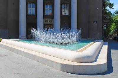 Fontana - Trg hrvatskih velikana