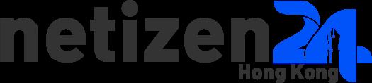Netizen 24 Hong Kong
