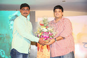 Ramudu Manchi Baludu audio release photos-thumbnail-3
