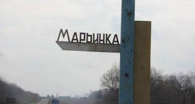 Maryinka, Donetsk Region is under militants' attack.