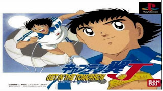 Captain Tsubasa J Get In The Tomorrow Full Version
