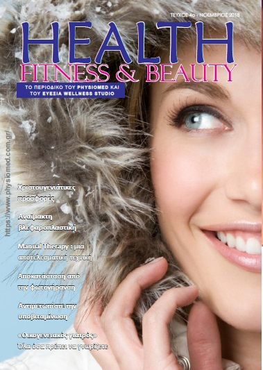 HEALTH, Fitness & Beauty No4