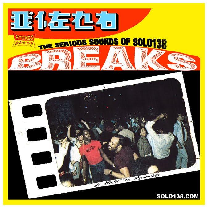 SOLO138-DISCO BREAKS 1