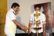 Sri Nilayam Movie trailer launch-thumbnail-4