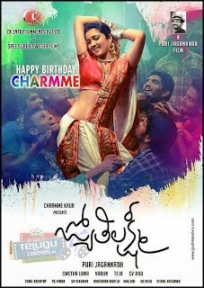 Jyothi Lakshmi Trailer,Charmi Jyothi Lakshmi trailer,Purijagannadh -Jyothi Lakshmi Trailer .