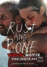 G V Xng - Rust and Bone
