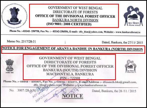 Bankura North & South Division Latest Self Employment Basis Aranya Bandhu Job Advertisement & Application Form December 2015