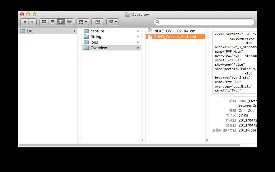 Download EFT Dongle V130 Latest Version Crack