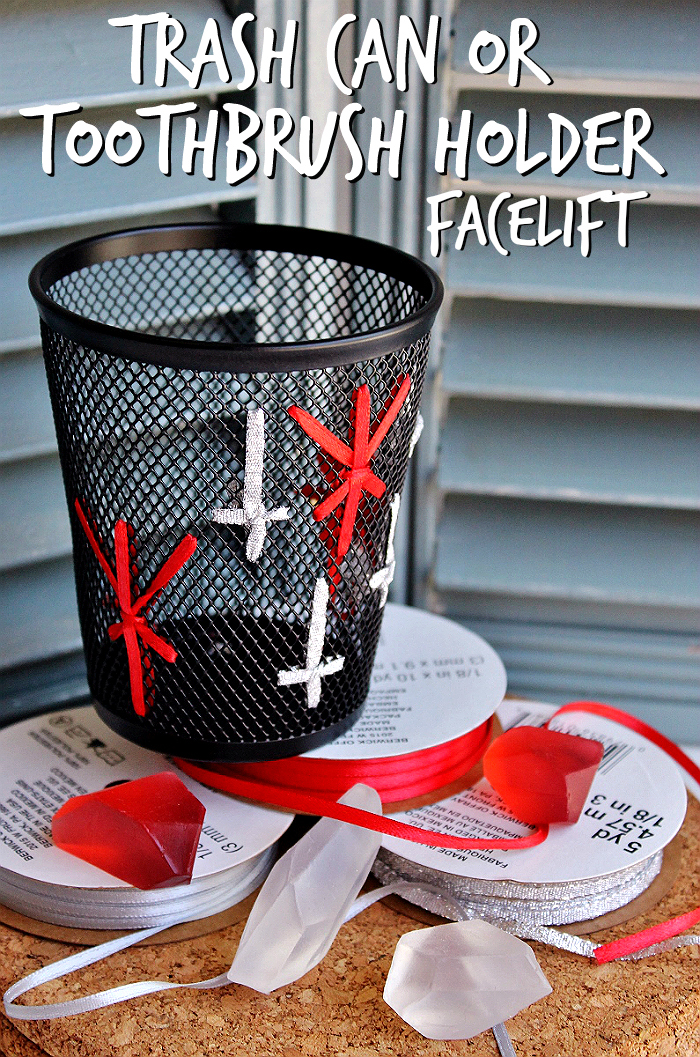 Dress up a mesh wastebasket for a fashionable toothbrush holder or bathroom trash can. #SaveWithBubbles and make your bathroom sparkle for a few dollars with Dollar General, Scrubbing Bubbles®, and these simple DIY tips. #ad