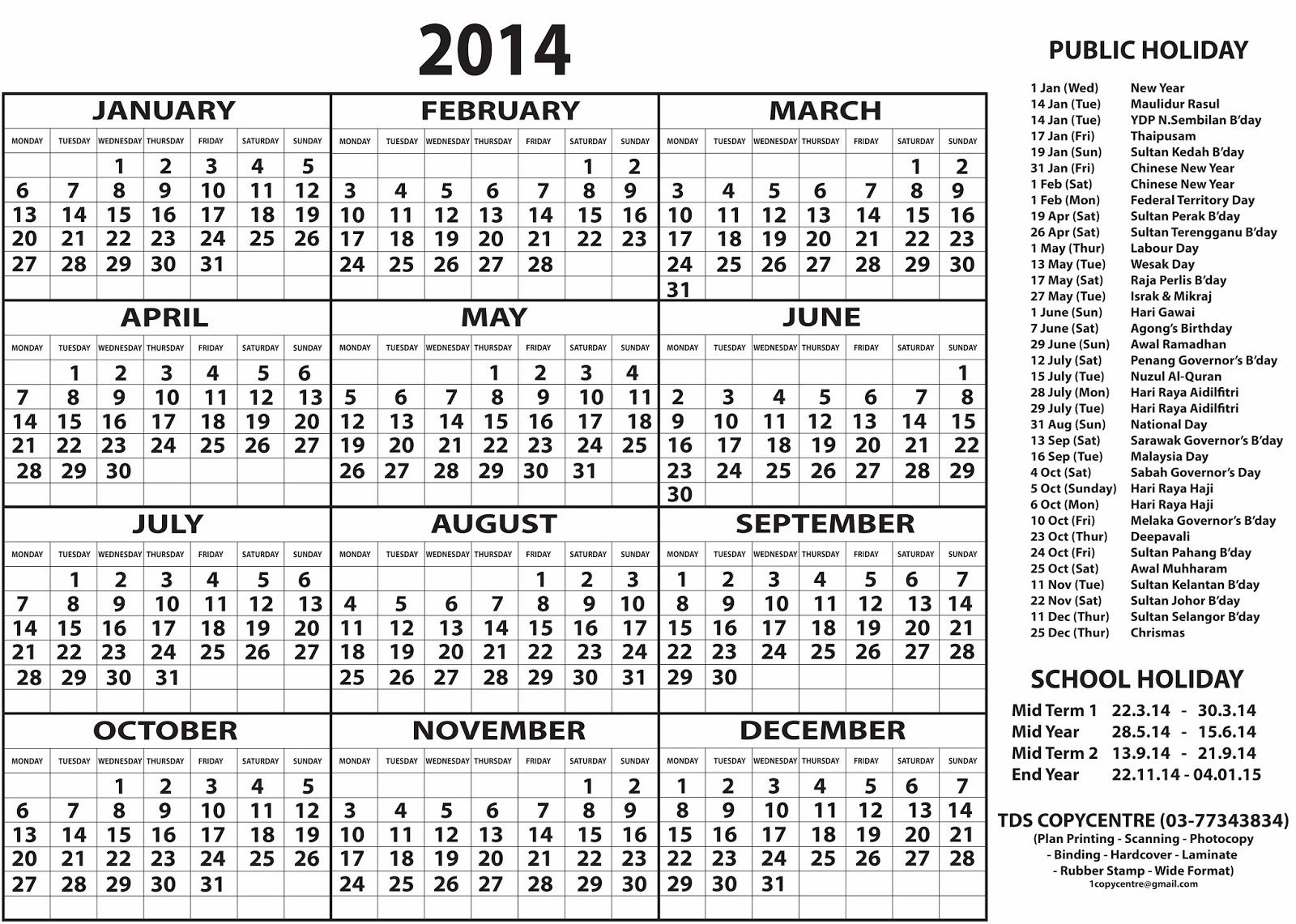 Kalendar 2014 printable 2014 calendar printable 2014 for Yearly planning calendar template 2014