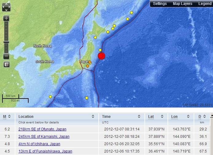 darwin earthquake - photo #27
