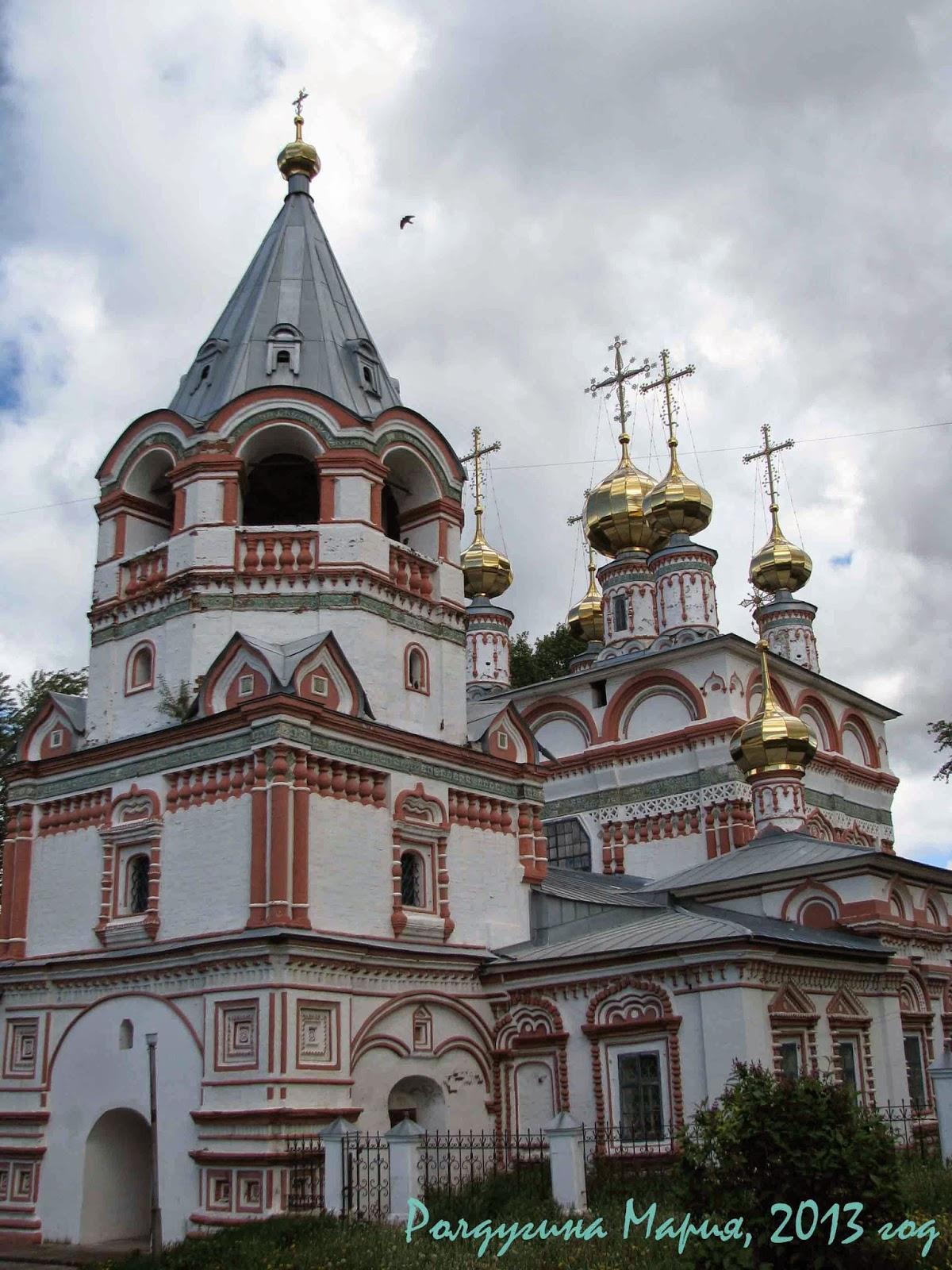 Соликамск фото